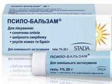 ПСИЛО-БАЛЬЗАМ гель 1% туба 20г