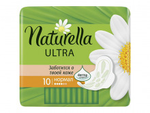 ПРОКЛАДКИ гіг. Naturella Camomile Ultra Normal Single №10