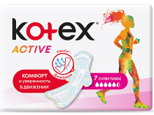 ПРОКЛАДКИ гіг. KOTEKC Active Super №7