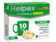 ХЕЛПЕКС АНТИКОЛД НЕО чай пор. 4г імбир саше №10