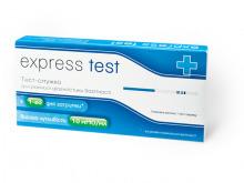 ТЕСТ д/визн. вагітн. Express Тest