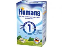 ДХ ХУМАНА 1 суміш молоч. сух. д/дітей від 0 до 6міс. 600г