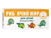 ЖИР РИБ'ЯЧИЙ для дітей ENJEE капс. 300мг №36