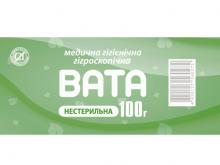ВАТА гігієн. н/ст. 100г ролик