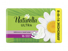 ПРОКЛАДКИ гіг. Naturella Camomile Ultra Maxi Duo №16
