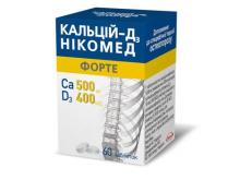 КАЛЬЦІЙ-Д3 ФОРТЕ табл. д/жув. №60