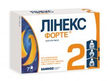 ЛІНЕКС ФОРТЕ капс. №7