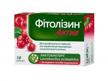 ФІТОЛІЗИН АКТИВ капс. №10