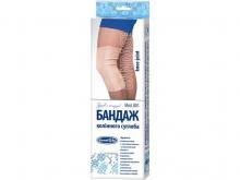 """БАНДАЖ колінного суглоба р.5 (42-46 см) """"Білосніжка"""" модель 801"""