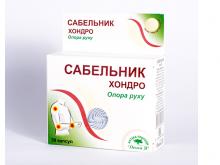 САБЕЛЬНИК ХОНДРО капс. 0,35г №30