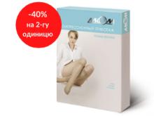 ГОЛЬФИ жін. 1 компр. лікувальні р.3 (5011) бежевий
