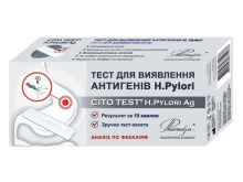 Тест CITO TEST H.Pylori Ag хелікобактер пілори антиген №1