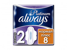 ПРОКЛАДКИ гіг. Always Platinum Normal Plus №8