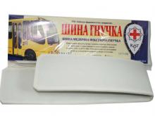 ШИНА медична фіксуюча гнучка-100