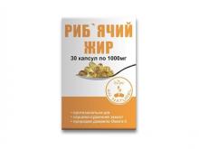 ЖИР РИБ'ЯЧИЙ ENJEE капс. 1000мг №30