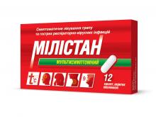 МІЛІСТАН МУЛЬТИСИМПТОМНИЙ каплети №12