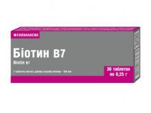 БІОТИН таб. 250 мг №30