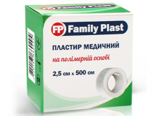 ЛЕЙКОПЛ. ФЕМЕЛІ ПЛАСТ 2,5см*5м полім. осн.