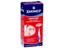 ХЮМЕР СИНУСИТ спрей наз. 15мл
