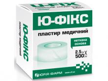 ЛЕЙКОПЛ. Ю-Фикс 2,5см*5м н/ткан.