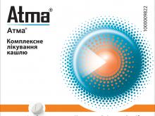 АТМА® таблетки №12