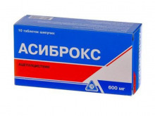 АСИБРОКС табл. шип. 600мг №10*