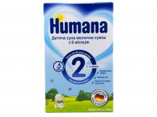 ДХ ХУМАНА 2 суміш молоч. сух. д/дітей від 6міс. 600г