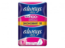 ПРОКЛАДКИ гіг. Always Ultra Super Plus Duo№16