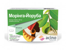 МОРИНГА-ЙОРУБА капс. №60