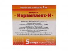 НЕРВИПЛЕКС-Н розчин д/ін. по 2 мл в амп. №5