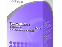 ТРОКСЕВАЗИН капс. 300мг №50