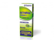БЕТАЙОД-ЗДОРОВ'Я р-н н/ш, 100 мг/мл, фл. 50мл*