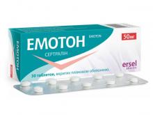 ЕМОТОН таблетки, в/плів. обол. по 50 мг №30