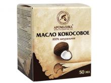 ОЛІЯ кокосова 45гр / 50мл