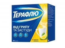 ТЕРАФЛЮ пор. д/пр. р-ну лимон пак. №10
