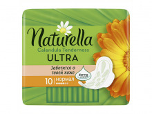 ПРОКЛАДКИ гіг. Naturella Calendula Tenderness Ultra Normal Single №10