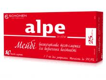 ТЕСТ д/визн. вагітн. ALPE in-vitro MABY високочутливий №1
