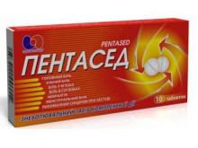 ПЕНТАСЕД табл. №10