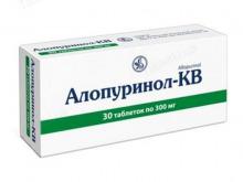 АЛОПУРИНОЛ-КВ табл. 300 мг №30